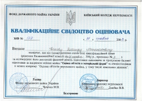 Сертифікати_7